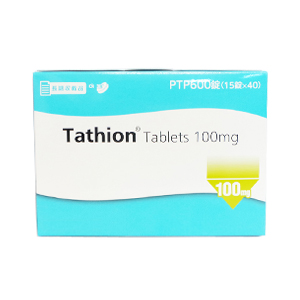 Japan Whitening Pills Tathione307 - One Month Supply